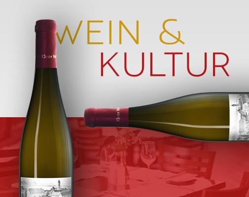 Wein & Kultur #1